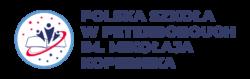 Logo Polskiej Szkoły Sobotniej